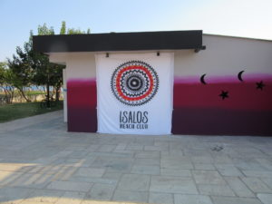 "ISALOS 300x225 - ""ISALOS"" Beach Club"