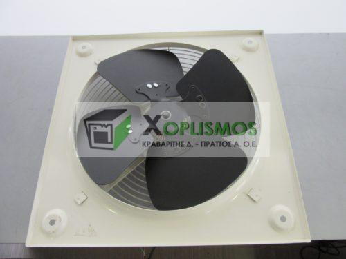 EXAERISTHRAS 500x375 - Αξονικός Εξαεριστήρας