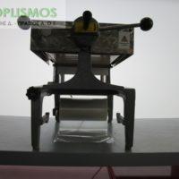 MHXANIMA PAKETARISMATOS 200x200 - Κλειστική Μηχανή