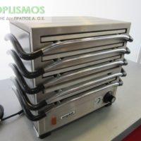 THERMANTIKO EPITRAPEZIO 200x200 - Επιτραπέζιο Θερμαντικό