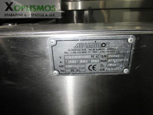 IMG 2736 500x375 - Πλατό ηλεκτρικό ALUMINOX