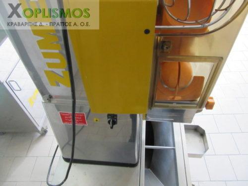 IMG 2753 500x375 - Αποχυμωτής πορτοκαλιών ZUMEX