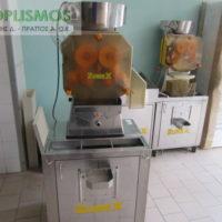 IMG 2758 200x200 - Αποχυμωτής πορτοκαλιών ZUMEX