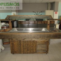 Salad Bar zesto kai kryo 5 200x200 - Salad Bar μπεν μαρί