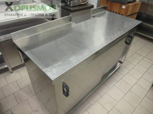 ermario inox 3 500x375 - Ερμάριο Κλειστό 150cm μεταχειρισμένο
