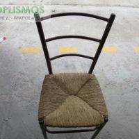 karekla metalliki me psatha 2 200x200 - Μεταχειρισμένα Τραπέζια - Καρέκλες