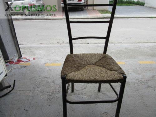 karekla metalliki me psatha 3 500x375 - Καρέκλα Μεταλλική
