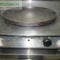 metaxeirismeni krepiera aeriou moni 1 1 200x200 - Κρεπιέρα μονή 40cm