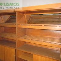 metaxeirismeni psomiera xylini 2 200x200 - Ψωμιέρα Ξύλινη 135cm