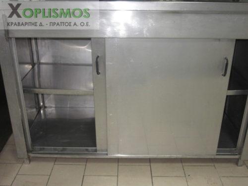 metaxeirismeno ermario kleisto 3 500x375 - Ερμάριο Κλειστό μεταχειρισμένο 140εκ