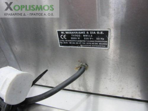 metaxeirismeno ilektriko plato 4 1 500x375 - Πλατό ηλεκτρικό 40cm