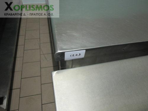 metaxeirismeno kleisto ermario 1 3 500x375 - Ερμάριο Κλειστό 190cm