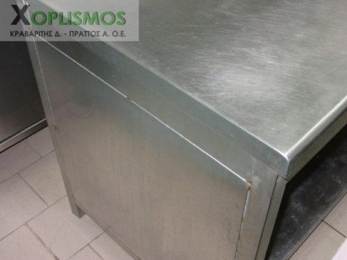 metaxeirismeno kleisto ermario 2 10 500x375 - Ερμάριο Κλειστό 190cm