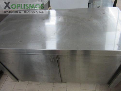 metaxeirismeno kleisto ermario 2 7 500x375 - Ερμάριο Κλειστό 140cm
