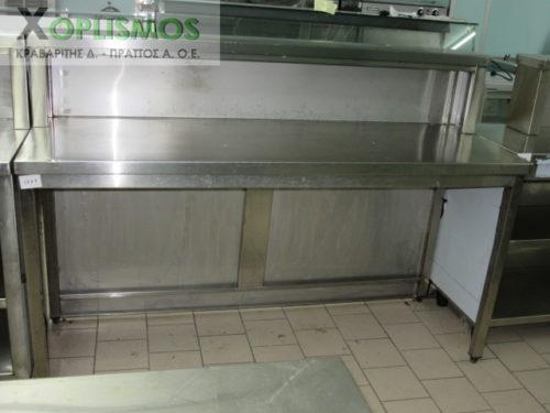 metaxeirismeno kleisto ermario 2 9 500x375 - Ερμάριο Κλειστό 170cm μεταχειρισμένο