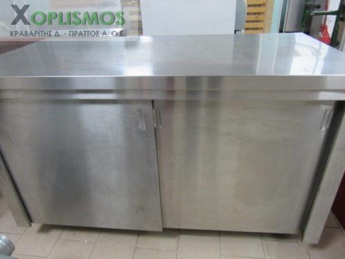 metaxeirismeno kleisto ermario 3 7 500x375 - Ερμάριο Κλειστό 140cm