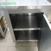 metaxeirismeno kleisto ermario 3 8 200x200 - Ερμάριο Κλειστό 60cm μεταχειρισμένο