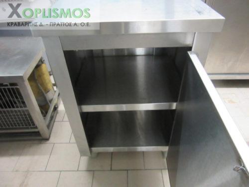metaxeirismeno kleisto ermario 3 8 500x375 - Ερμάριο Κλειστό 60cm μεταχειρισμένο