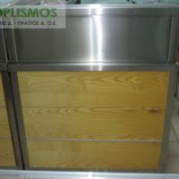 metaxeirismeno kleisto ermario 3 9 200x200 - Μεταχειρισμένος Ανοξείδωτος - INOX εξοπλισμός