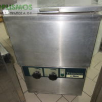 metaxeirismeno plyntirio laxanikon 1 200x200 - Πλυντήριο Λαχανικών