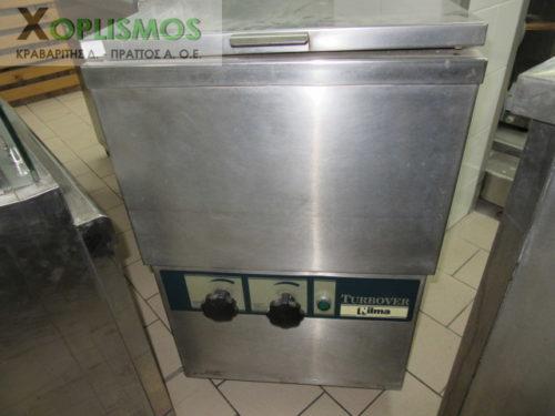 metaxeirismeno plyntirio laxanikon 1 500x375 - Πλυντήριο Λαχανικών