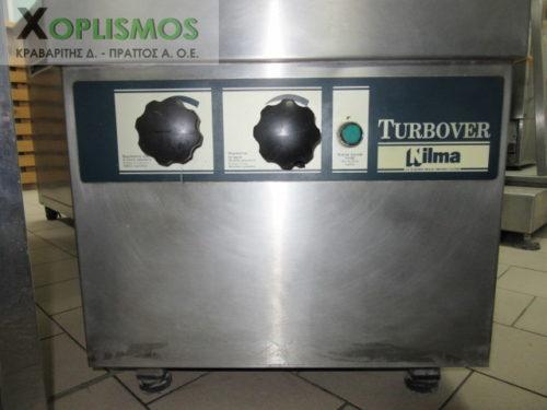 metaxeirismeno plyntirio laxanikon 3 500x375 - Πλυντήριο Λαχανικών