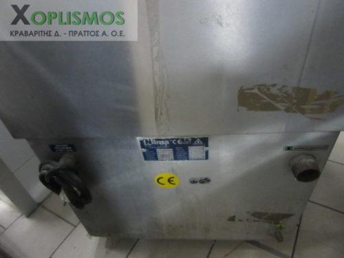 metaxeirismeno plyntirio laxanikon 9 500x375 - Πλυντήριο Λαχανικών