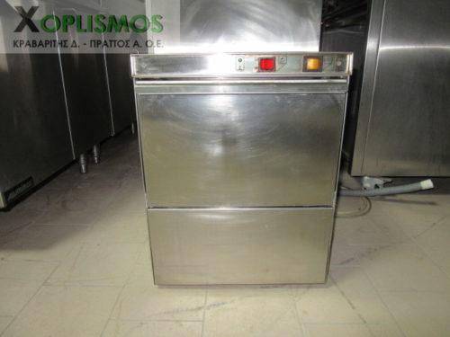 metaxeirismeno plyntirio piaton 2 500x375 - Πλυντήριο Πιάτων
