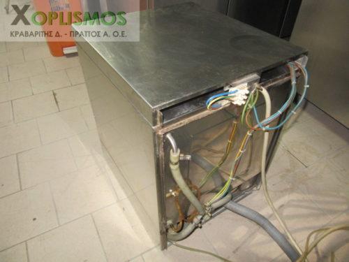 metaxeirismeno plyntirio piaton 5 500x375 - Πλυντήριο Πιάτων