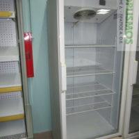 metaxeirismeno psygeio anapsiktikon vitrina 3 e1521294023303 200x200 - Ψυγείο αναψυκτικών CRYSTAL