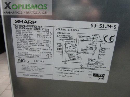 metaxeirismeno psygeio oikiako Sharp 7 500x375 - Ψυγείο οικιακό Sharp Frost free