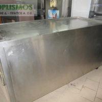 metaxeirismeno psygeio tyriera 2 200x200 - Ψυγείο - Τυριέρα 160cm