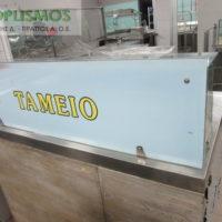 metaxeirismeno tameio inox 4 1 200x200 - Ταμείο Inox 120cm