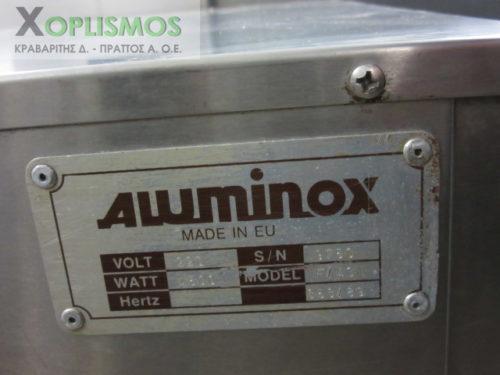 metaxeirismenos ilektrikos fournos aluminox 8 500x375 - Φούρνος ηλεκτρικός ALUMINOX