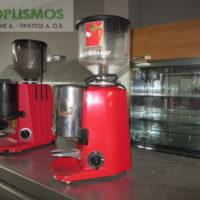 metaxeirismenos koftis kafe espresso 2 1 200x200 - Μύλος Καφέ μεταχειρισμένος