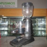 metaxeirismenos koftis kafe espresso 3 200x200 - Μύλος Καφέ