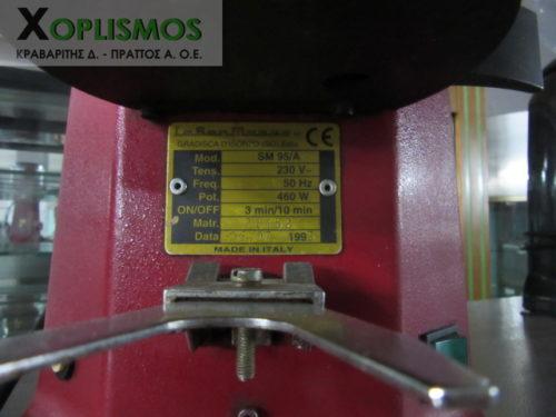metaxeirismenos koftis kafe espresso san marco 3 2 500x375 - Μύλος Καφέ SAN MARCO