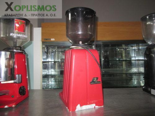 metaxeirismenos koftis kafe espresso san marco 4 2 500x375 - Μύλος Καφέ SAN MARCO