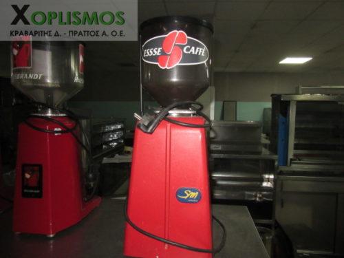 metaxeirismenos koftis kafe espresso san marco 7 500x375 - Μύλος Καφέ SAN MARCO