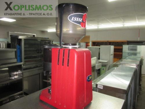 metaxeirismenos koftis kafe espresso san marco 8 500x375 - Μύλος Καφέ SAN MARCO