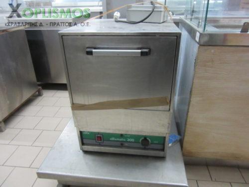 plyntirio piaton potirion metaxeirismeno 1 500x375 - Επαγγελματικό πλυντήριο πιάτων ALFA
