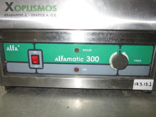 plyntirio piaton potirion metaxeirismeno 3 500x375 - Επαγγελματικό πλυντήριο πιάτων ALFA