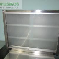 potiriera 3 200x200 - Ποτηριέρα 80cm