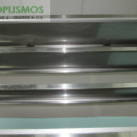 potiriera anoixti 3 200x200 - Ποτηριέρα ανοιχτή 190cm