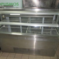 psygeio syntirisis glykon 2 200x200 - Ψυγείο Συντήρησης Γλυκών 160cm