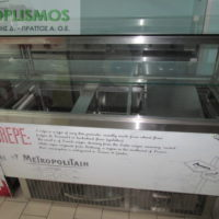 psygeio vitrina metaxeirismeno 1 200x200 - Ψυγείο Βιτρίνα 150cm