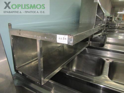 rafiera inox 3 1 500x375 - Ραφιέρα 120cm