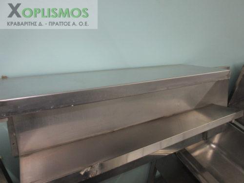 rafiera inox 4 500x375 - Ραφιέρα 140cm