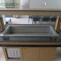 salad bar self service 2 200x200 - Salad Bar self service