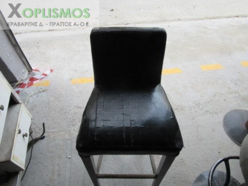 skampo me plath mexil 2 500x375 - Σκαμπό Ξύλινο Mexil MEXIL
